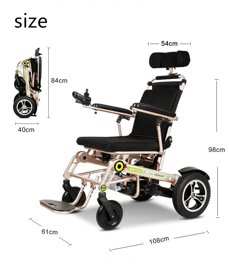 Fully Automatic Electric Wheelchairs