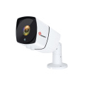 Bullet IP camera 5mp 30fps