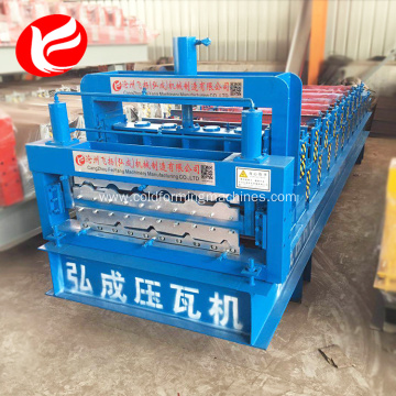 Automatic double layer roofing sheet roll making machine