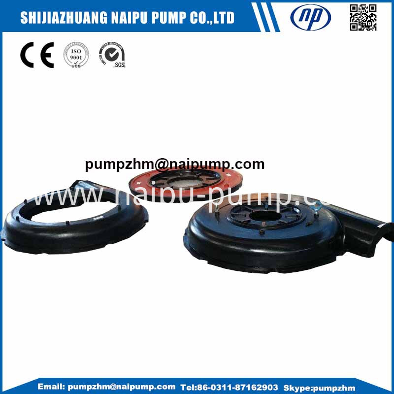 03 Rubber slurry pump parts