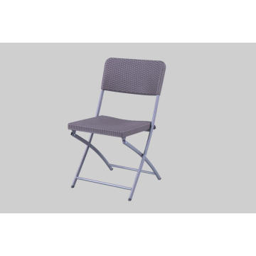 Rattan Design Folding Chair