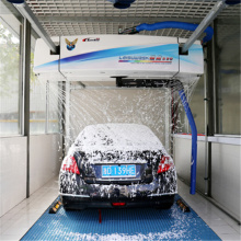 Leisuwash S90 smart touchless car wash machine