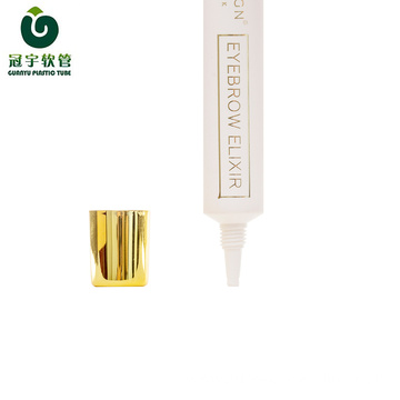 10g cosmetic plastic tube for eye cream packaging