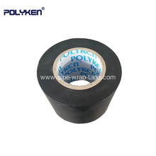 Hot sale for Underground Pipeline Inner Tape POLYKEN980 Butyl Rubber Inner Wrap Tape export to Qatar Importers