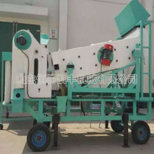 Model  TQLZ self-regulation vibrating screen