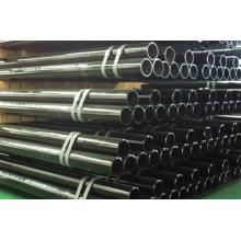 API 5L DSAW pipe and ERW line pipe