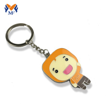 Personlized Products for Custom Metal Keychains Custom metal engraving keychain with QR code supply to Niger Suppliers