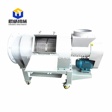 Dust proof centrifugal sifter for starch processing