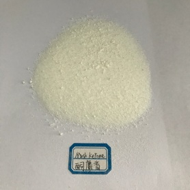 Cheap Promotion Factory Price Musk Ketone 81-14-1