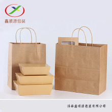 sos handle paper bag factory manufacture directly