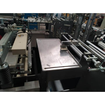 automatic center seal pouch making machine