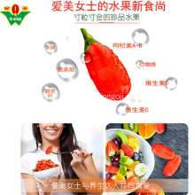 2018 New crop Goji berry from zhongning