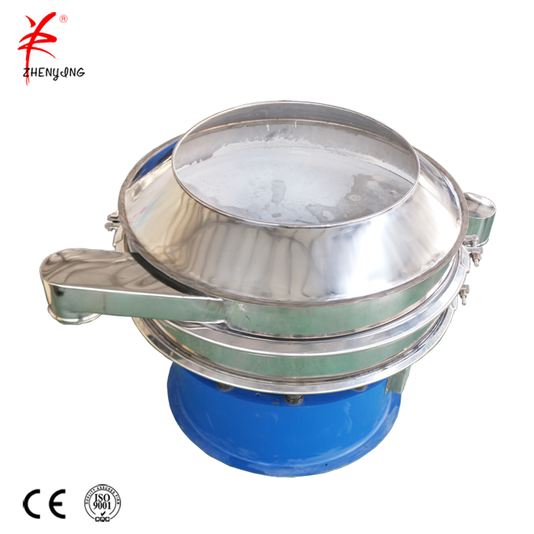 Hot sell chocolate liquid powder vibrating screen equipment