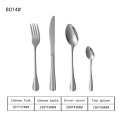 18/0 MACYS Stainless Steel Cutlery