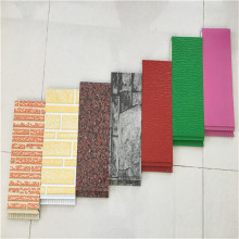 Metal pu foam insulation decorative outside paneling
