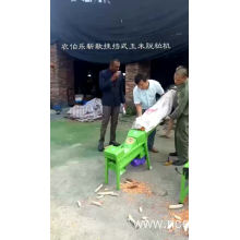 New hand operated corn sheller machine