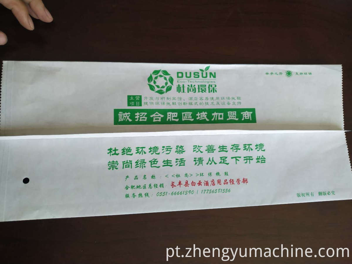 Center Sealing Bag Making Machinery