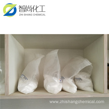 Factory Price for Stabilizer Of Plastic Products 1,6-Naphthalenedisulfonic Acid Disodium Salt Hydrate! supply to Lao People's Democratic Republic Supplier