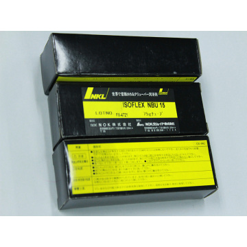 KLUBER ISOFLEX NBU 15 75G Grease