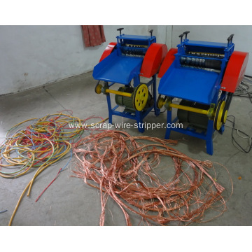 basura machine wire recycling machine