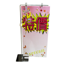 L Shape adjustable metal poster price display stand