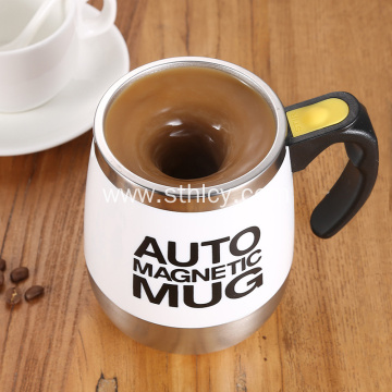 Automatic Coffee Cup Self-mixing Cup