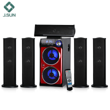 5.1 channel bluetooth home theater system