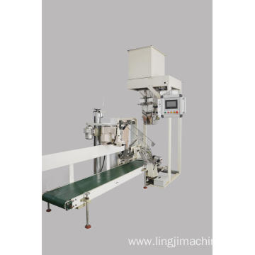 automatic granular powder weighing and packing machine