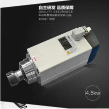 OEM/ODM for Delta Table Saw Parts GDF60-18Z/4.5 woodworking air cooling spindle export to Western Sahara Manufacturers