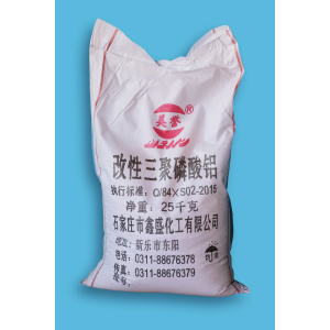 Aluminum Phosphate Potash water glass firming agent