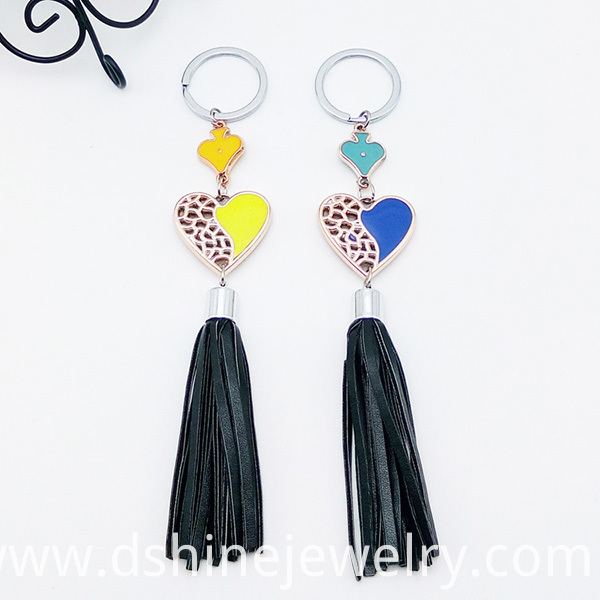 PU Leather Tassel Keychain
