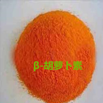beta carotene powder CAS:7488-99-5