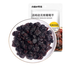 Thomson Seedless Golden Raisins