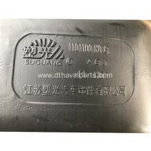 Fuel Tank Assy For Haval