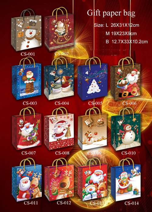 Christmas Paper Bag supplier