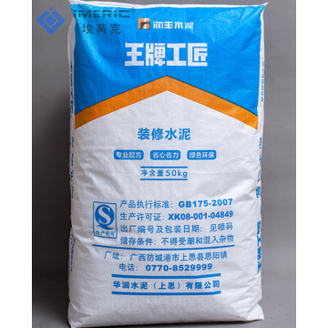 Plastic PP Woven 50kg Cement Bag With Valve