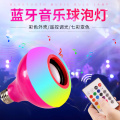 Colorful Lighting Bulb Smart Music Audio Bluetooth 3.0 Speaker with Remote Control for Home