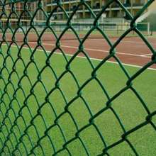 PVC Coated Chain Link Fence Mesh