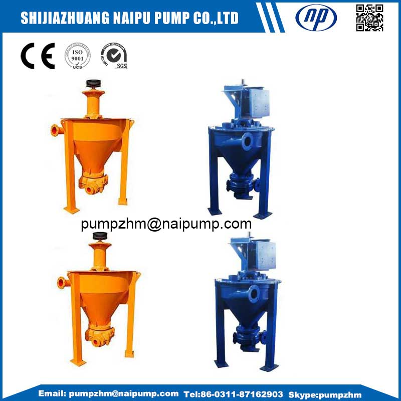 centrifugal foam pump