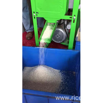 Home used rice husking machine price