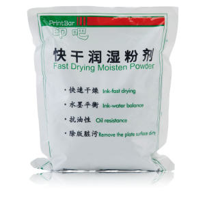 Fast Drying Fountain Solution Powder