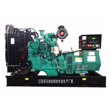 Cummins 150kw Power Generator