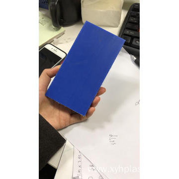 Blue MC901 Nylon Plates