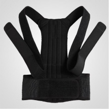 China Factory for Back Posture Corrector Orthopedic back support bra posture correction belt export to Portugal Factories