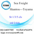 Shantou Port LCL Consolidation To Toyama