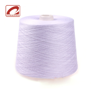 Consinee silk wool cashmere yarn for knitting
