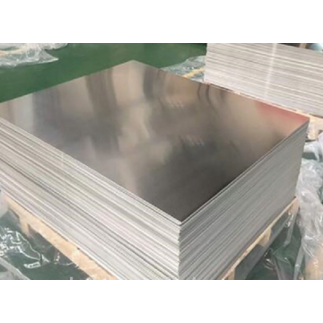 Mill finish 5083 aluminum sheet