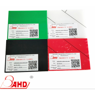 Wholesale Price HDPE Sheet