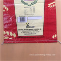PP woven laminated rice 25kg bag