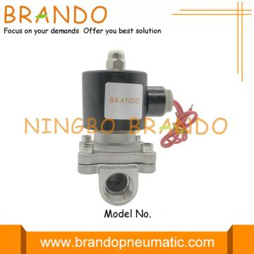 2S160-15 Electric Solenoid Valve for water gas